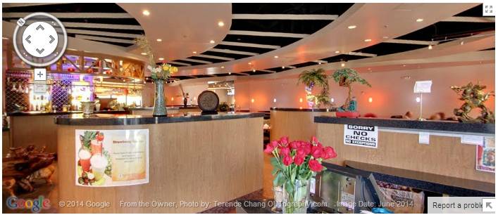 Good China Restaurant Virtual Tour
